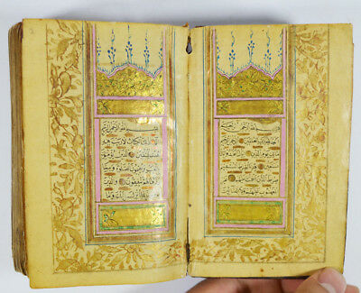 18/19th ANTIQUE OTTOMAN ILLUMINATED QURAN KORAN MANUSCRIPT CALLIGRAPHY ISLAMIC