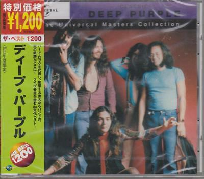 Deep Purple Universal Masters Collection CD NEW