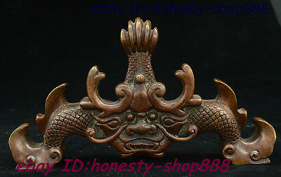 "9"" Old Chinese Dynasty Palace Pure Bronze Dragon Fish Penholder Pen Rack Statue"