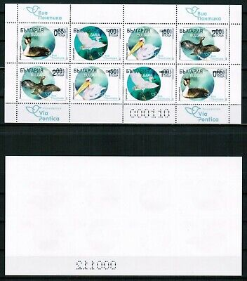 BULGARIA 2019 FAUNA Animals BIRDS (Limited edition) - S/S (Scratched Values) MNH