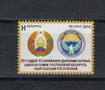 Belarus Weissrussland MNH** 2018 Mi.1275 Joint Issue with Kyrgyzstan.