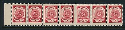 Latvia. 1919. 5 k. red in strip of 7 - with BIG PERFORATION VARIETY!