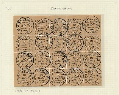 Lithuania. 1919. 10 sk - COMPLETE USED SHEET