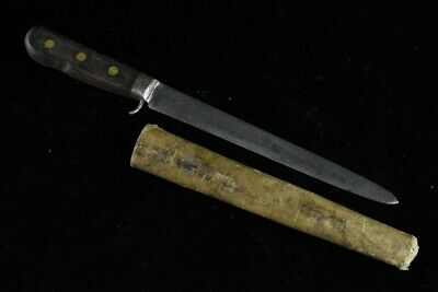 Old Rare Antique Islamic Ottoman / Balkan Yatagan Knife Dagger Japan ?