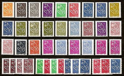FRANCE Les 41 Timbres Marianne de LAMOUCHE  NEUF ** LUXE