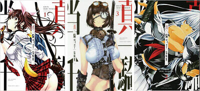 DEAD Tube Vol.2 Japanese Version Manga DHL Delivery 3-7 Days to USA