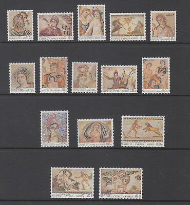 Cyprus Sc 737 - 751 Mosaics Defin set 1989 Mint Never Hinged PO Fresh