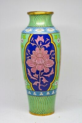 Vintage Chinese Cloisonne Vase - 10.75 Inches tall ~ 🐘