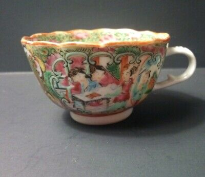 Antique Chinese Qing Famille Rose Medallion Porcelain Cup Ca.19th Century 1850's
