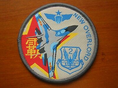 07's series China PLA Air Force 2th Division Patch,Sukhoi Su-35 or Flanker-E