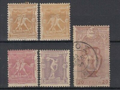 Greece 1896 ☀ Olympic games ☀ 5v ( 1 used & 4 MH )
