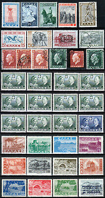 Greece 1937 - 1947 ☀ small collection / lot of 39 stamps ( MNH / MH & used )