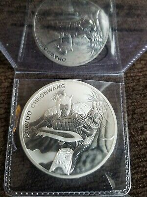 2018 South Korea Chiwoo Cheonwang 1 oz Silver BU Medal Knight Warrior Soccer Fan