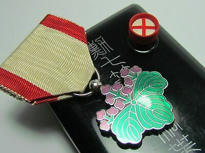 WW2 JAPANESE ORDER OF THE RISING SUN MEDAL 7th SILVER WWII ARMY BADGE JAPAN NAVY