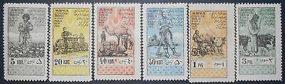 Azerbaijan 1927 Workers Union Revenue, 6 stamps, MH