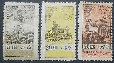 Azerbaijan 1927 Workers Union Revenue, 3 stamps, MH