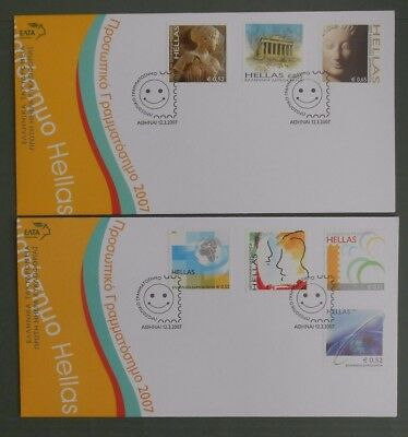 #8512 Greece Personal Stamp lot of 2 FDCs 12.03.2007 dark black cancel