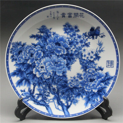 "8"" Chinese Blue and white Porcelain Hand painted Peony Plate w Qianlong Mark"