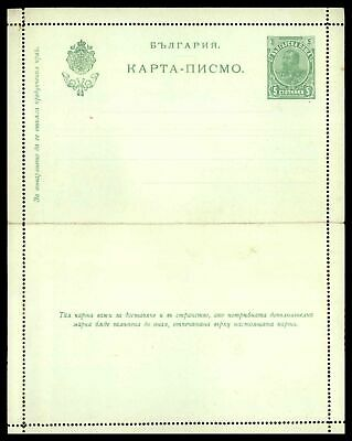 Mayfairstamps Mint Bulgaria 5 Green Postal Stationery Letter Card Jjx_8041