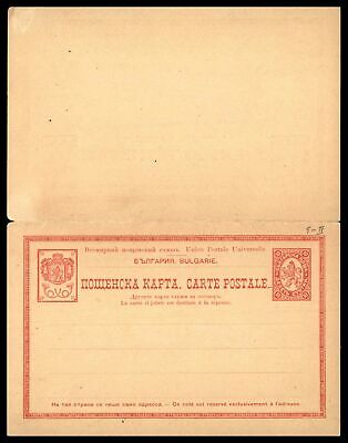 Mayfairstamps Mint Bulgaria 10 Postal Stationery Reply Card Jjx_7943