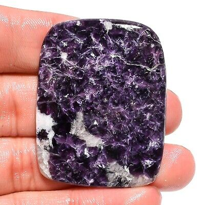 75.55 Ct. Natural Blue Lepidolite Radiant Cabochon Gemstone For Jewelry AK-9157