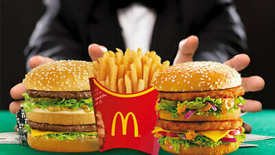 Unlimited McDonald's £1.99 voucher codes valid for breakfast and lunch menu!