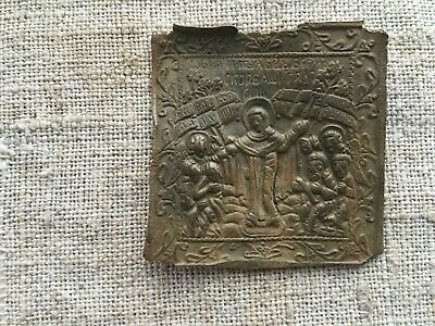 Ancient copper icon. Ancient  finds  Metal detector finds №11B 100% original