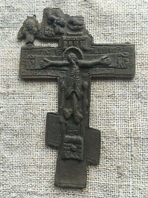 Ancient big cross.Ancient  finds  Metal detector finds №24B 100% original