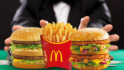 Unlimited McDonald's £1.99 voucher codes valid for BREAKFAST and LUNCH menu!!
