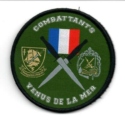 Patch Marine, Fusiliers Marins,