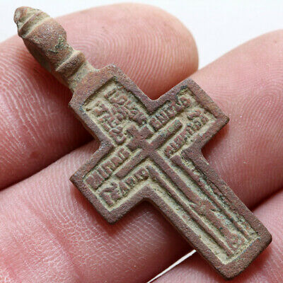 Perfect Quality Post or Late Post Medieval Bronze Christian Cross Pendant