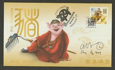 2019 Canada Year of pig single stamp FDC with designer signature