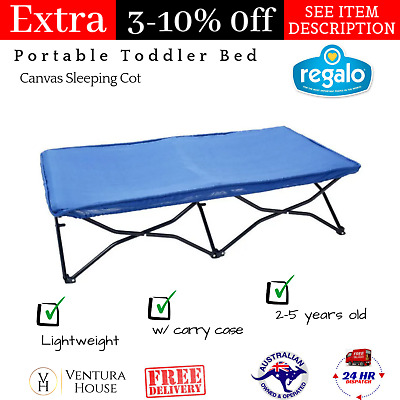My Cot Portable Foldable Toddler Kids Bed/ Bench/ Picnic/ Beach/ Outdoor/ Indoor