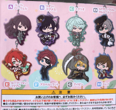 Tales of Zestiria Tales of Abyss Berseria Rubber Strap Keychain Charm Jelly Ver