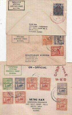 Burma Japan occupation 15 special service peacock cancel+ post Not Authenticated