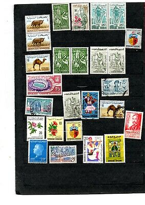 Tunisia stamps x 44 fairly modern lot