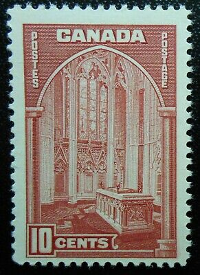 Canada 241 Mint Never Hinged (Lot DLB)