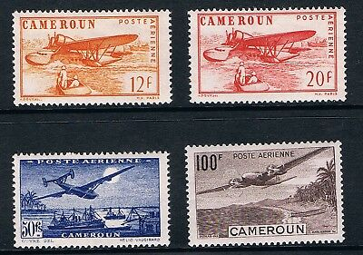 Cameroon stamps, Air Post, Set of 4, Scott #C7A-C7I MLH