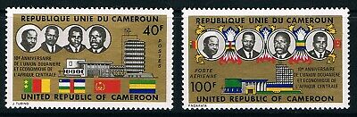 Cameroon stamps, 1974 Cen. Africa Customs Union #786-7, Scott 595 and C223 MNH