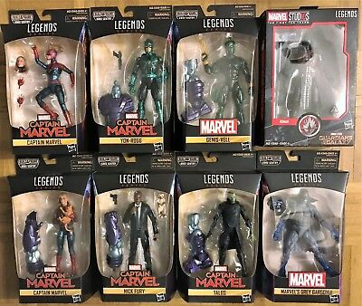 Marvel Legends 2019 CAPTAIN MARVEL Kree Sentry BaF Set Set of 7 Lot