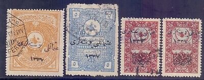 116-Turkey In Asia,anatolia ,4 Stamps Lot