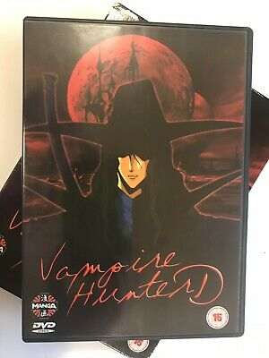 MANGA ANIME - Vampire Hunter D DVD 2003 Digitally Mastered 1985