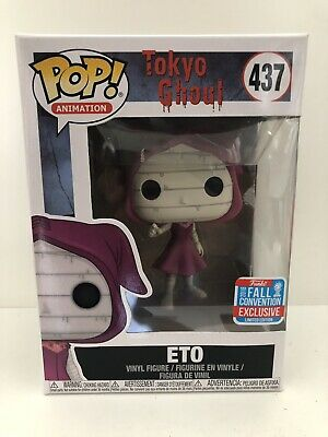 Funko Pop Animation Tokyo Ghoul ETO #437 NYCC 2018 Shared Exclusive