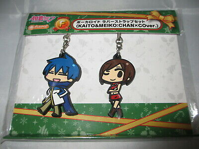 Kaito and Meiko Keychain Strap Ver.B Vocaloid Good Smile Company