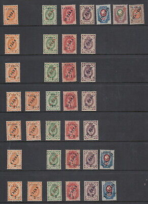 RUSSIA: Offices in Turkey, Wrangel ROPIT OVERPRINTS COLLECTION, CV: ~$500
