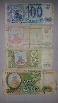 Lot of 4 RUSSIA banknotes 1993 - (100,200,500,1000) - FREE SHIPPING WORLDWIDE