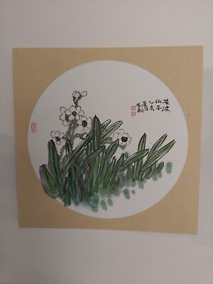 Chinese ink paintings--Lin Bo Xian Zi (Daffodil) -39cm x 38cm mounted