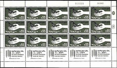 ISRAEL 1963 Stamp Sheet FREEDOM FROM HUNGER  MNH XF SCARCE