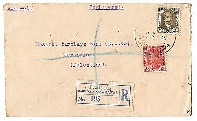 1935 IRAQ , Faisal I + Ghazi  Stamps used on Reg. cover sent to Palestine.