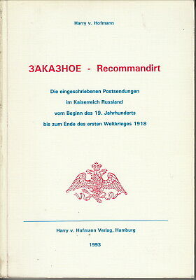 RUSSIA Book: H.Hofmann: Registered Mail in Imperia Russia.$60